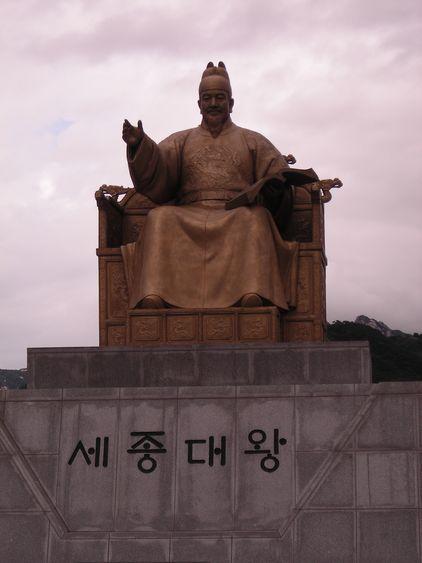ハングルの生みの親・世宗大王のドラマを見れば韓国の歴史がもっと面白くなる