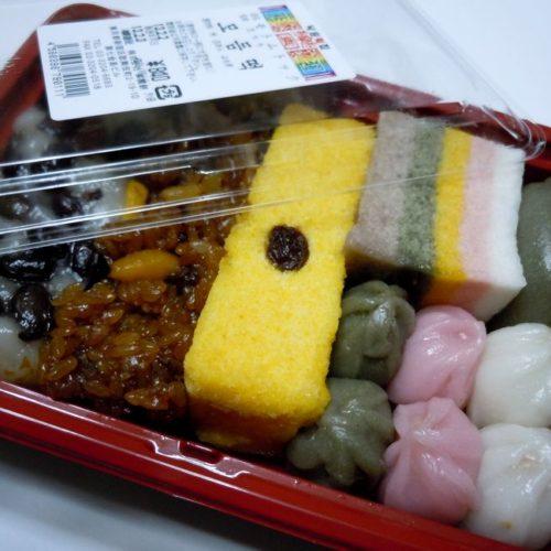 新大久保に行くたび必ず買ってくる韓国伝統餅菓子