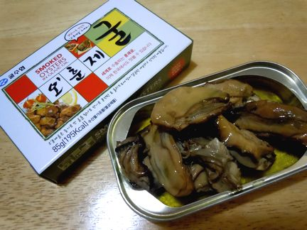 韓国統營(トンヨン)市 牡蠣の缶詰