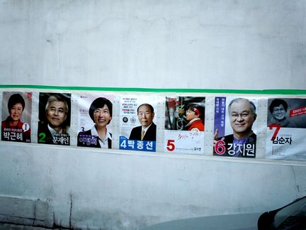 韓国の選挙カーはイベント開催中かと思うくらいド派手なのにポスターはひっそり貼ってある