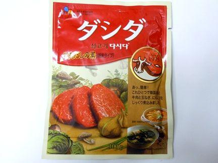 「ダシダ」を使えば誰でもあっという間に韓国の味