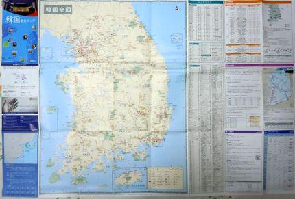 韓国全土が掲載されている地図を入手。まるで「初めてのおつかい」