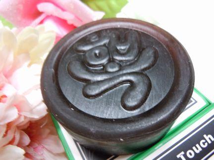 韓国の洗顔石鹸に書かれた謎の文字。こんなハングルないはずだけど。