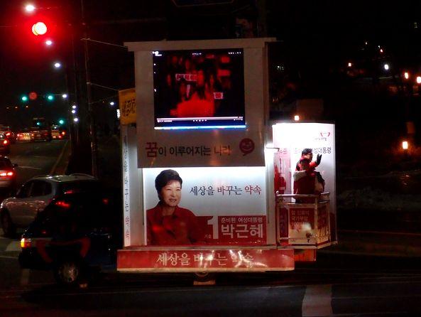 任期満了せずに辞任する朴槿恵大統領