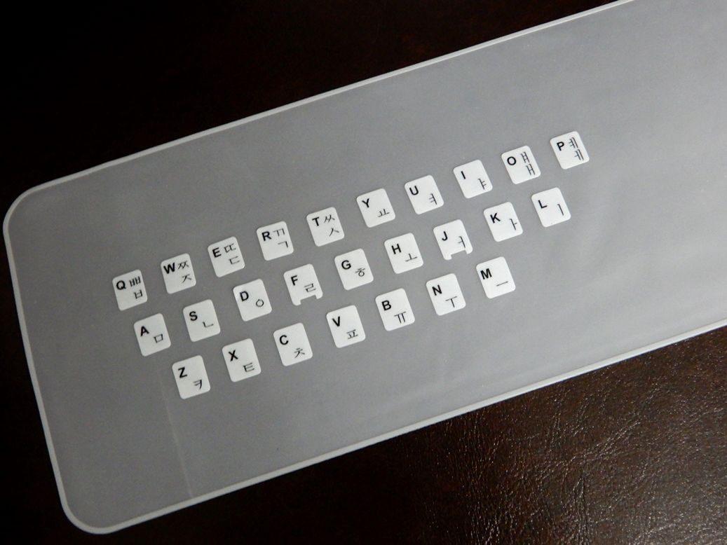 パソコンのハングルキーボードを「キーボードカバー」&「ハングルシール」で作成